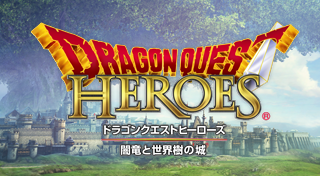dragon quest heroes 2 trophy guide
