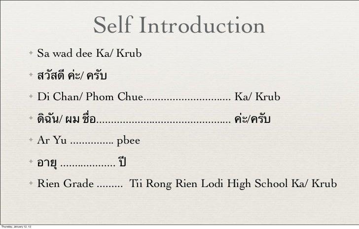 basic thai phrases pdf