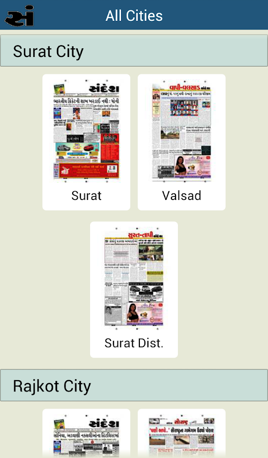 divya bhaskar bhuj pdf download
