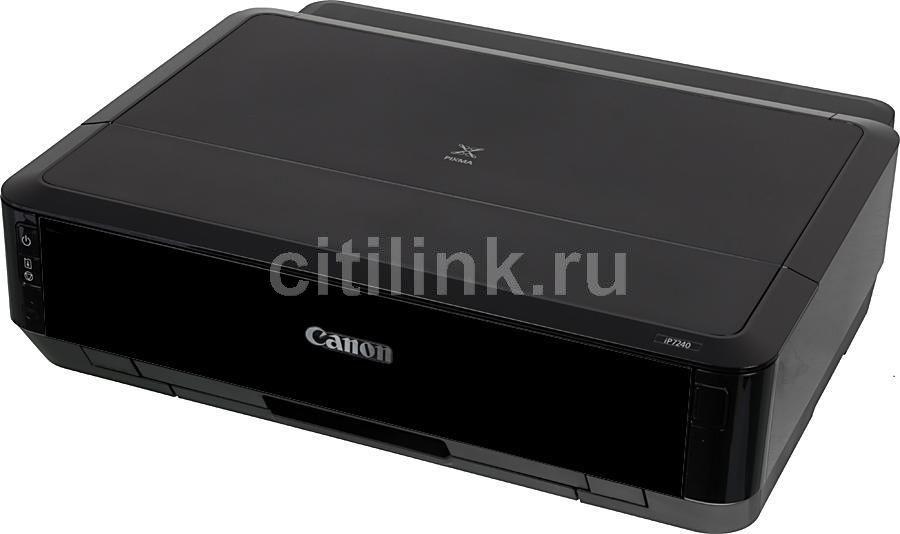 canon ip7240 manual