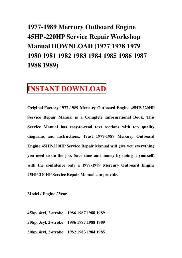 1985 mercury 75hp outboard service manual