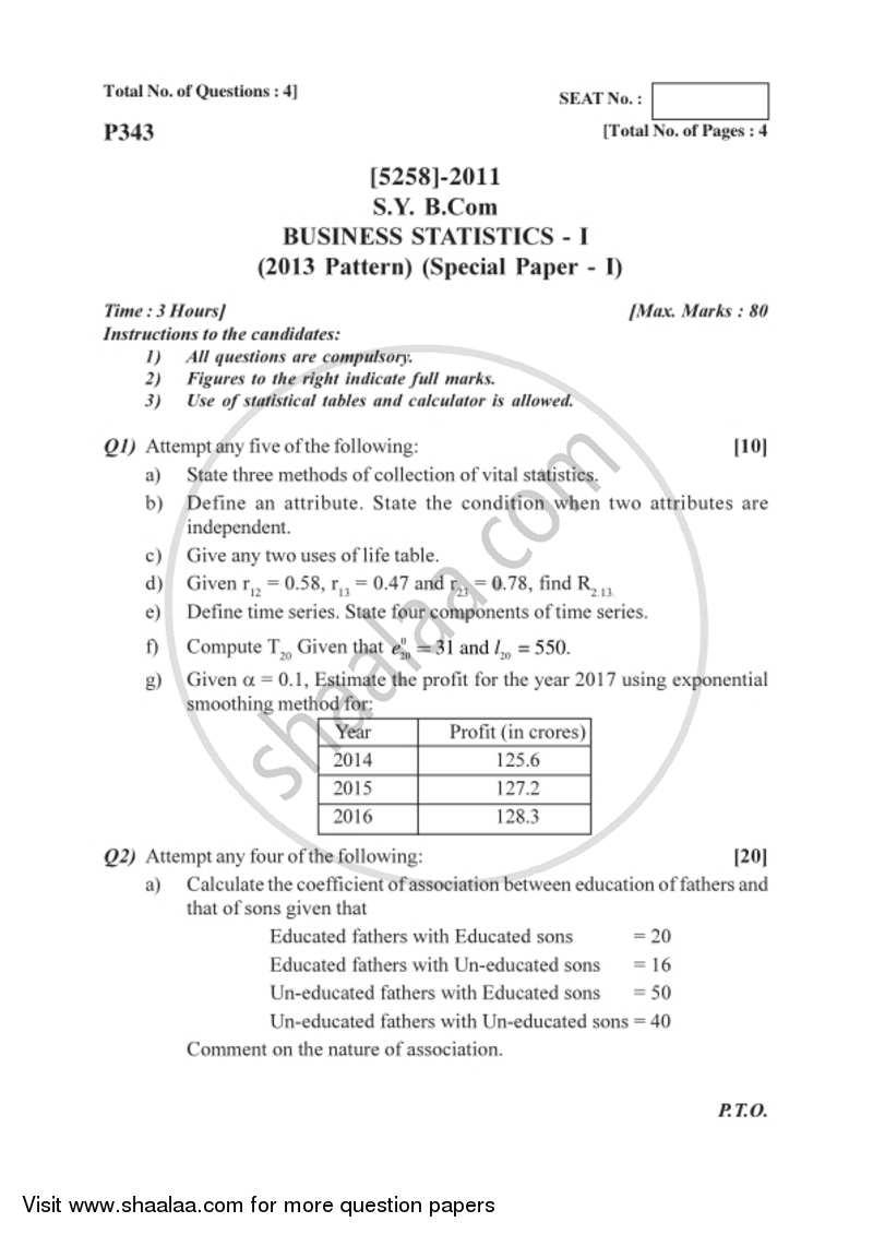 2018 cadastral law exam pdf