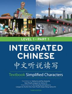 best chinese textbook for self study pdf