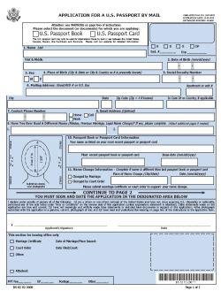 american passport application form