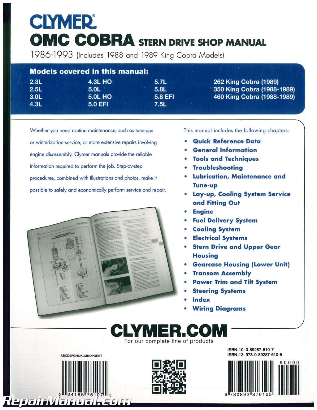 1993 johnson owner manual