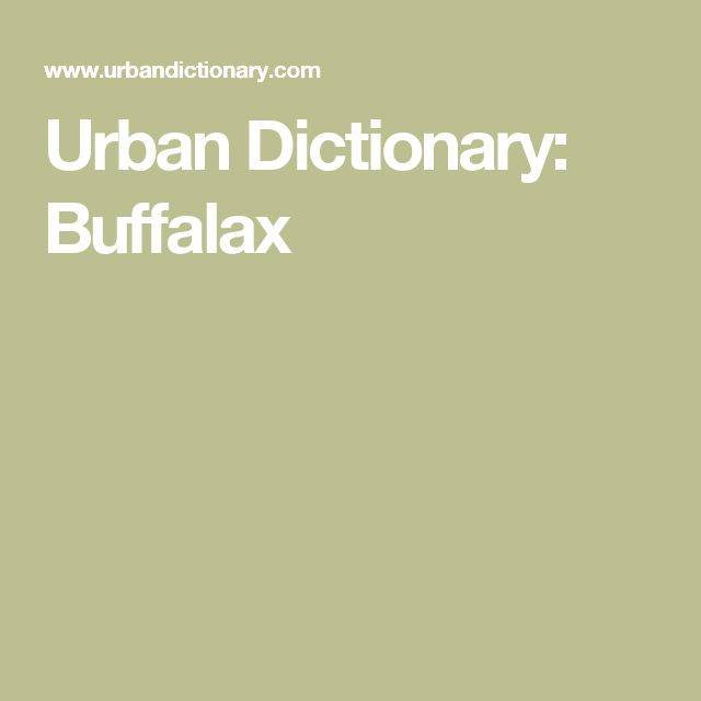 af meaning urban dictionary