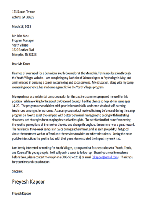 cover letter to previous employer sample
