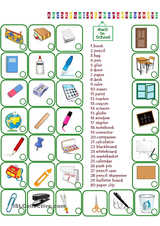 dictionary javier