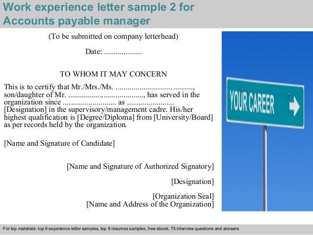 accounts payable management pdf