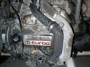 2c engine manual