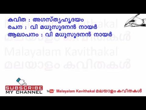 ashtanga hridayam malayalam pdf free download