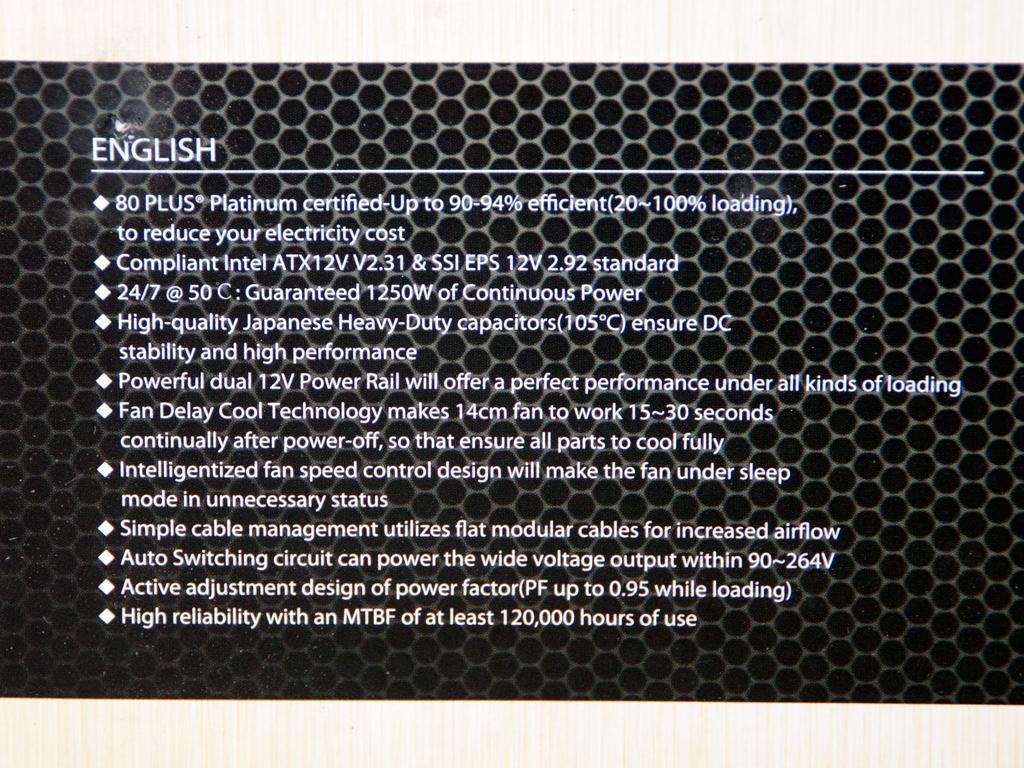 deepcool frame manual