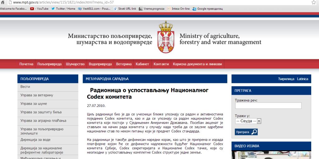 codex alimentarius haccp pdf