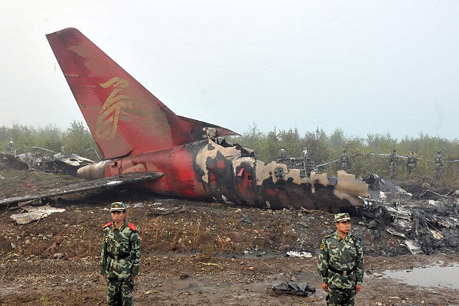 air china flight 129 tour guide