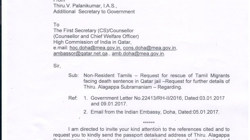 application for transfer indian visa to new passport
