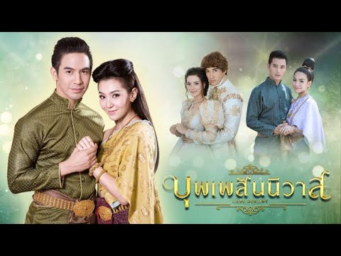 channel 3 tv guide thailand