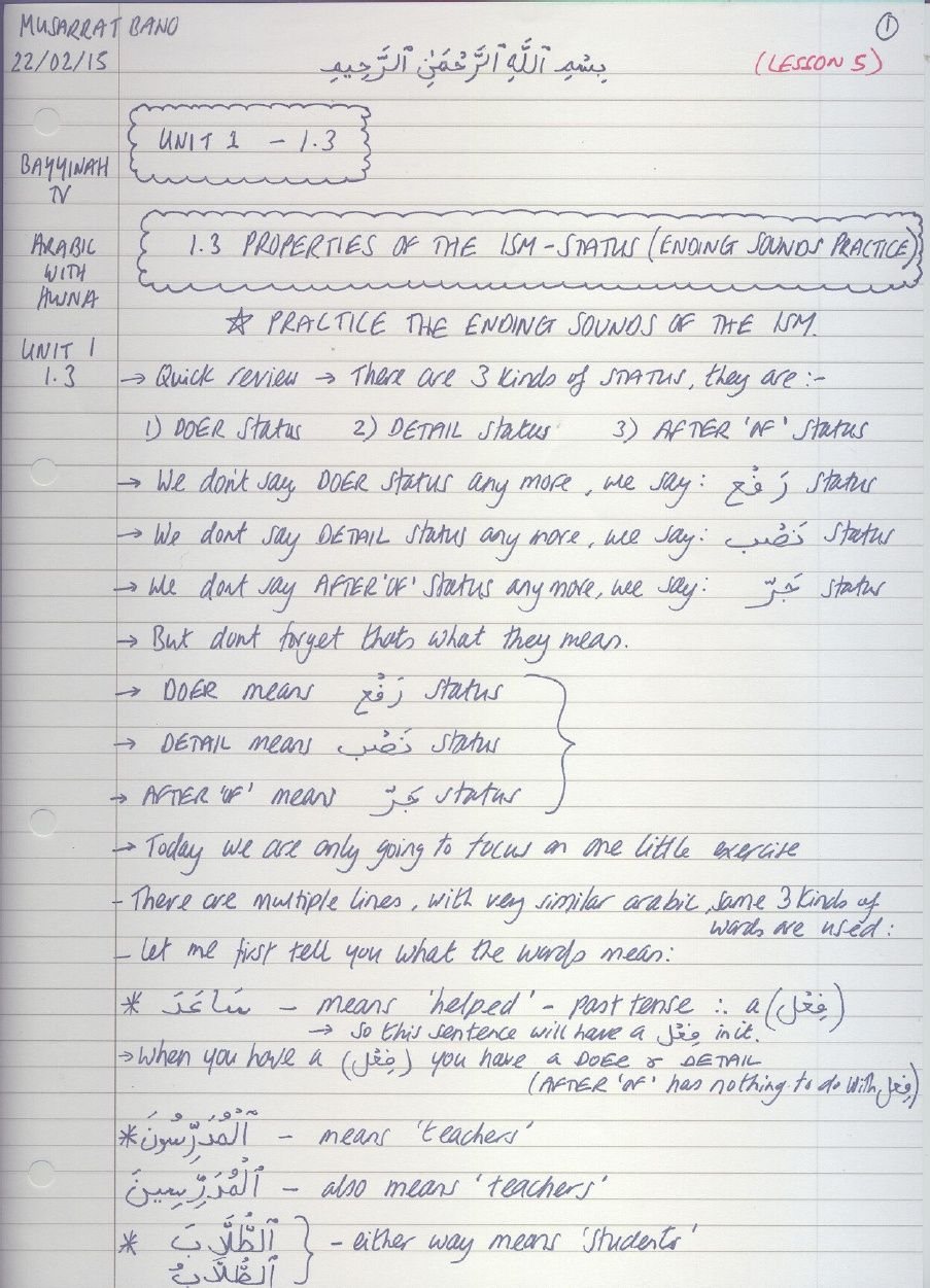 arabic with husna notes pdf