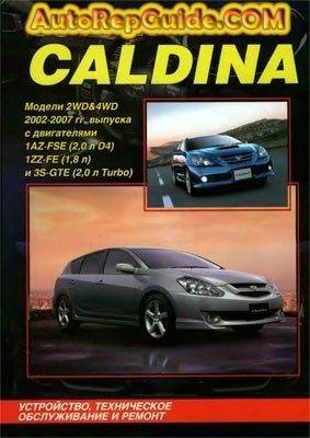 2005 toyota caldina owners manual