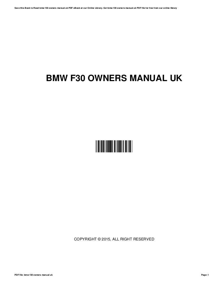 bmw f30 service manual
