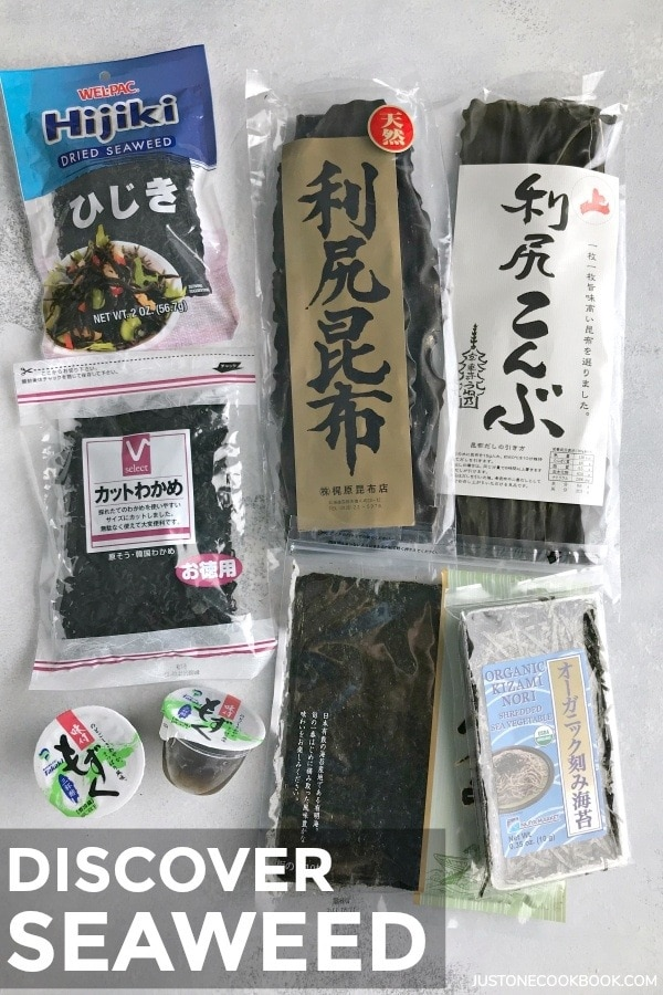 a practical manual for culturing the asian sea vegetable wakame