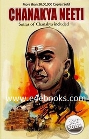 chanakya neeti b k chaturvedi pdf english download