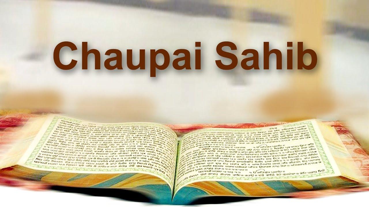 chaupai sahib pdf english
