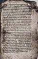 codex vaticanus pdf