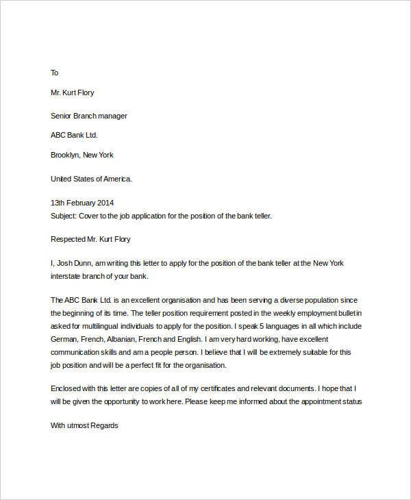 application letter for banking administrator role