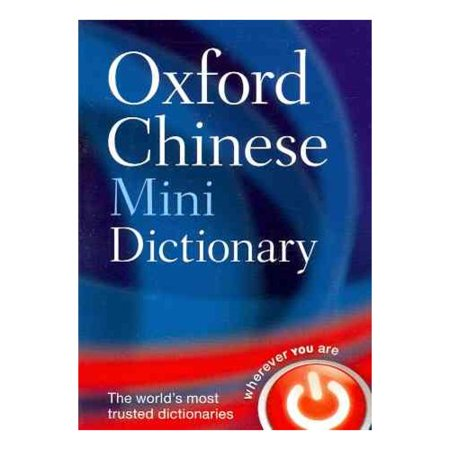 chinese dictionary oxford