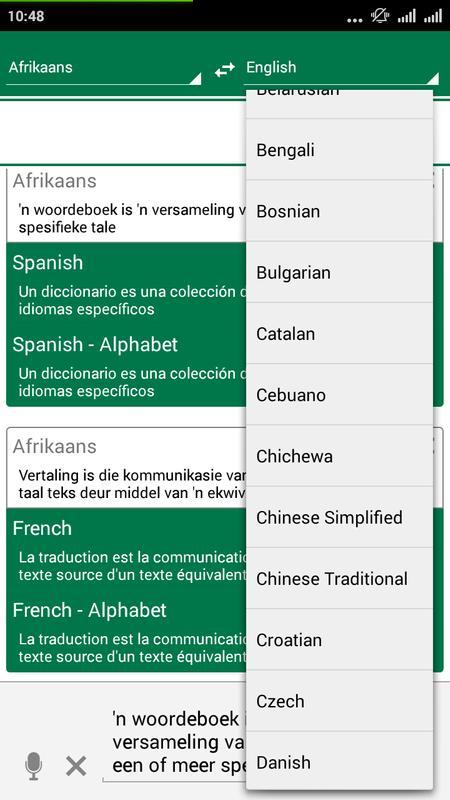 afrikaans dictionary online download