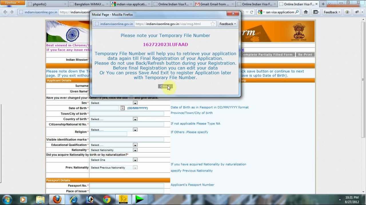 application for indian entry visa
