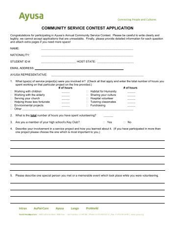 community service application form