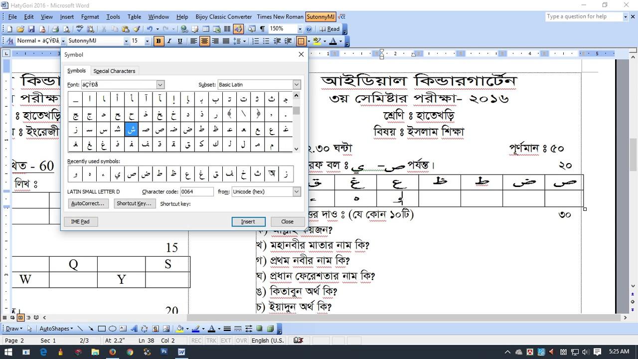 convert pdf to word arabic font online