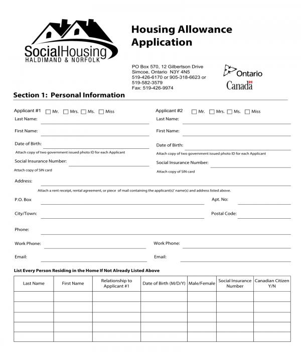 application for allowance