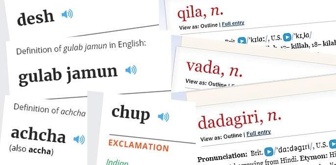 chai pronunciation dictionary