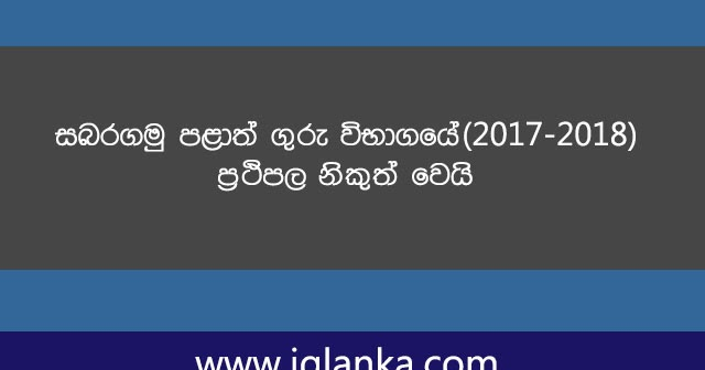central bank report 2018 pdf in sinhala download
