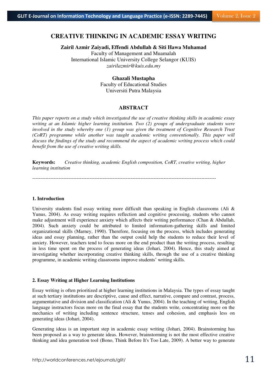 academic integrity essay pdf