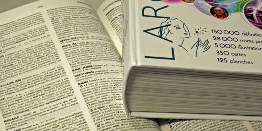 aire dictionary