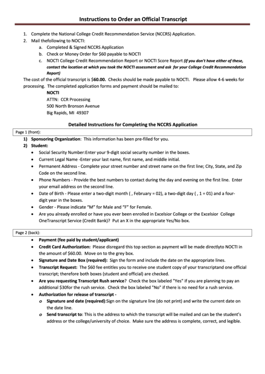 application for transcript from college