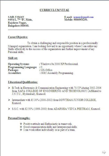application letter for fresh graduate mass communication