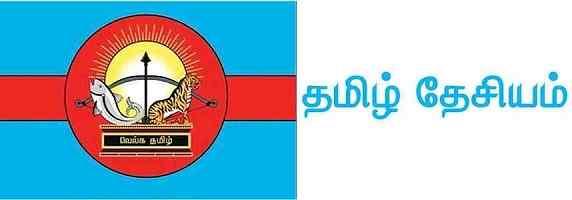 arunam tamil pdf
