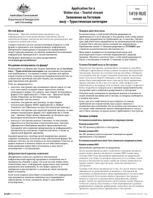 australia application