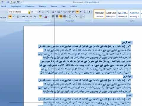 convert pdf in power point free download