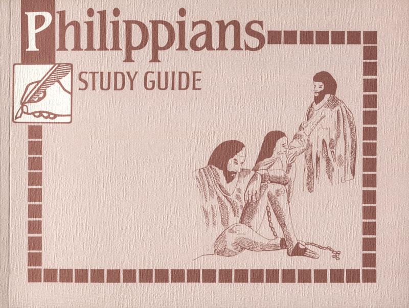 acm study guide book