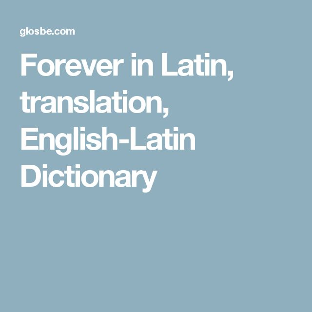 best latin to english dictionary