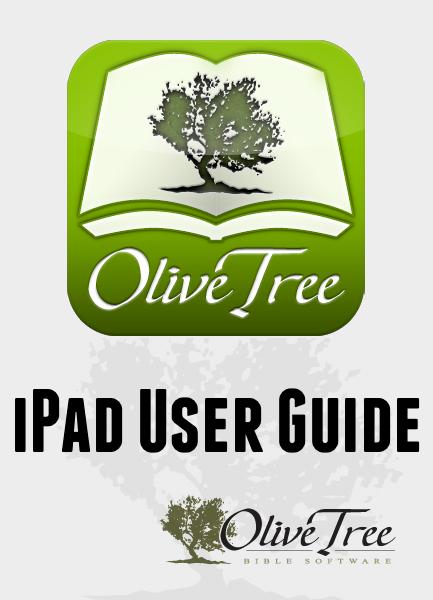 bible study guide app