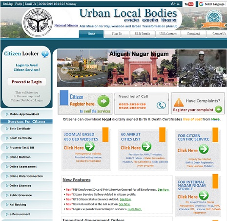 birth certificate application uttar pradesh