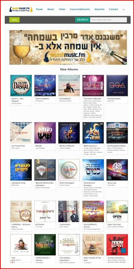 buy songs application