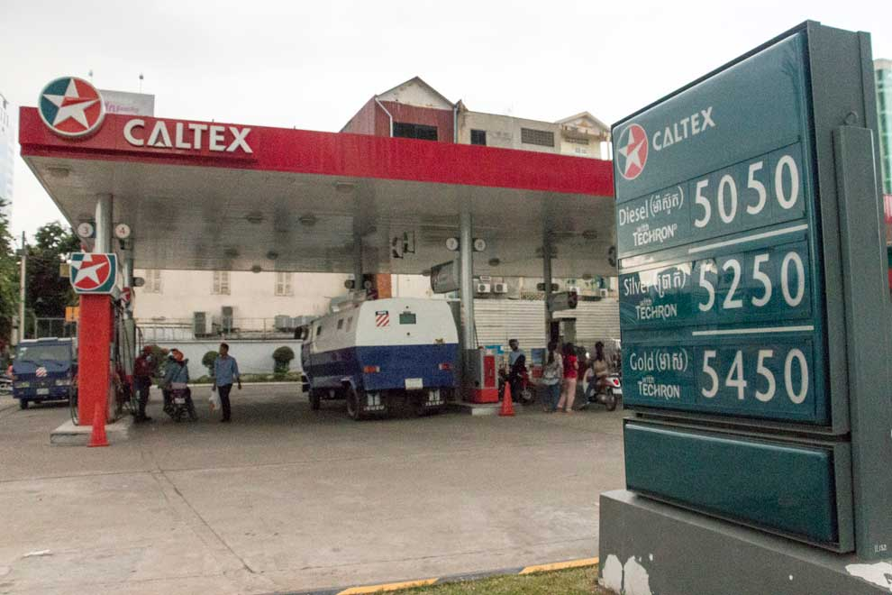 caltex petrol station application form