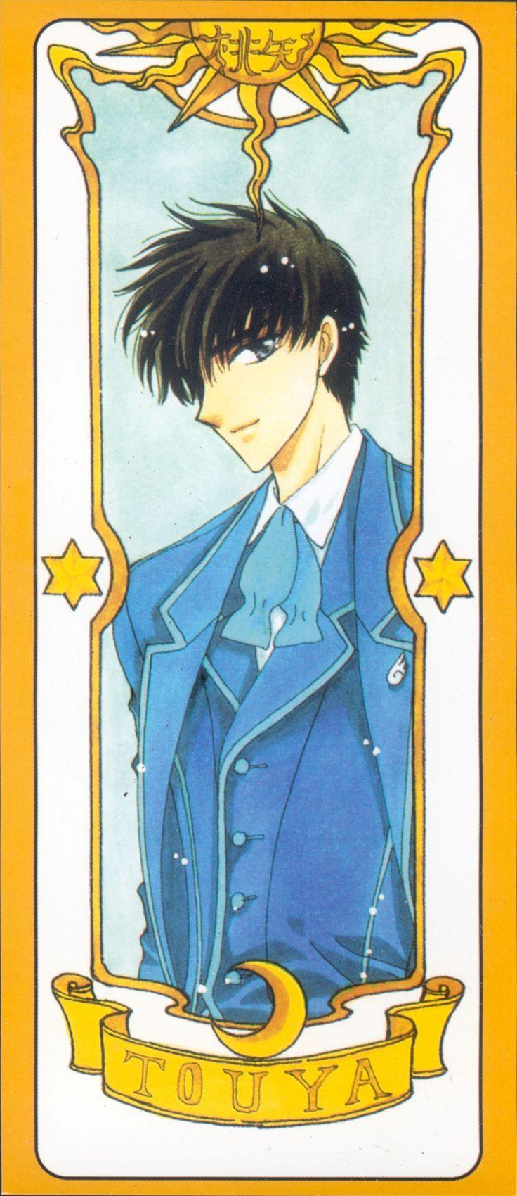 card captor sakura guide
